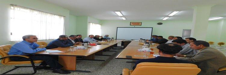 شورای آموزشی مرکز تحقیقات و آموزش کشاورزی و منابع طبیعی سیستان