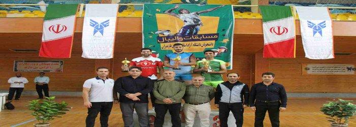 تیم والیبال واحد بابل با اقتدار قهرمان شد .