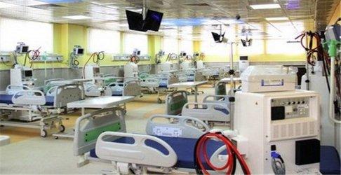 کمک ۳۵۰ میلیون تومانی  جهت تجهیز و راه اندازی بخش دیالیز بیمارستان ایت االه بهاری