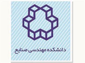 دانشگاه صنعتی خواجه نصیر رویداد فکر برتر را برگزار می کند