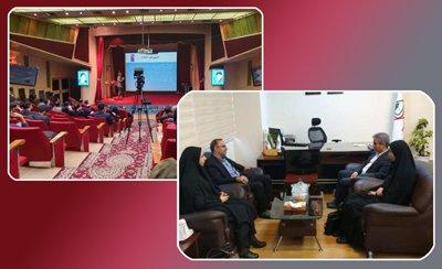 برگزاری نشست فناوریهای  نوظهور و کسب و کارهای نوین در صنعت بیمه با همکاری پژوهشکده بیمه