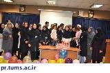 برگزاری مراسم جشن میلاد پیامبر اکرم (ص) و زادرروز متولدین ماه های شهریور، مهر و آبان در بیمارستان بهارلو