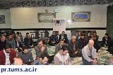 برگزاری مراسم زیارت عاشورا و ترحیم دکتر سید علیرضا صفوی زاده در مرکز آموزشی درمانی بهارلو