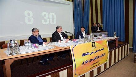 نشست صمیمی رئیس دانشگاه با اساتید و کارکنان معزز ایثارگر برگزار شد