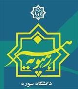 انتشارشماره جدید نشریه رهپویه هنر