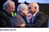 هفدهمین درخشش پیاپی دانشگاه علوم پزشکی تهران در بیست و پنجمین جشنواره تحقیقاتی علوم پزشکی رازی