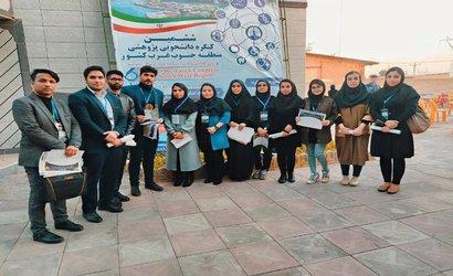 حضور دانشجویان دانشکده پرستاری و مامایی در ششمین کنگره دانشجویی شبکه همکار جنوب و غرب کشور