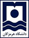 پیام تبریک دکتر شیخی رئیس دانشگاه هرمزگان به مناسبت عید سعید فطر