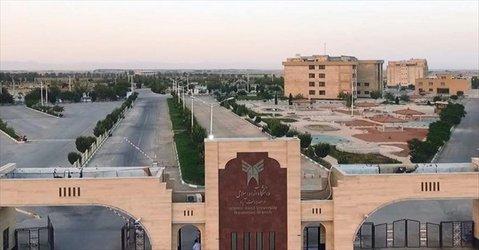 سامانه آموزش مجازی دانشگاه آزاد اسلامی دولتآباد راهاندازی شد.