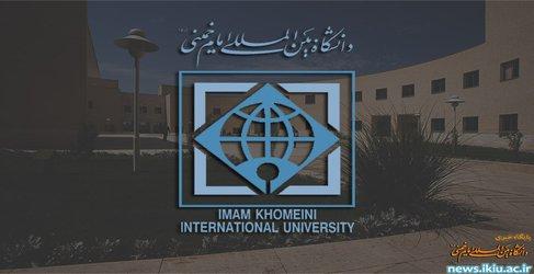 برگزاری اولین جلسه پیش دفاع دکتری در دانشگاه بینالمللی ...