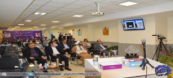 افتتاحیه مرکز رشد و فناوری مشترک پژوهشگاه صنعت نفت و دانشگاه صنعتی قوچان