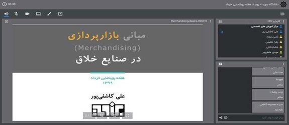 برگزاری اولین رویداد هفته پویانمایی خرداد