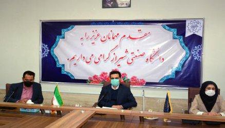 مراسم رونمایی و شروع بکار انجمن دانش آموختگان دانشگاه صنعتی شیراز