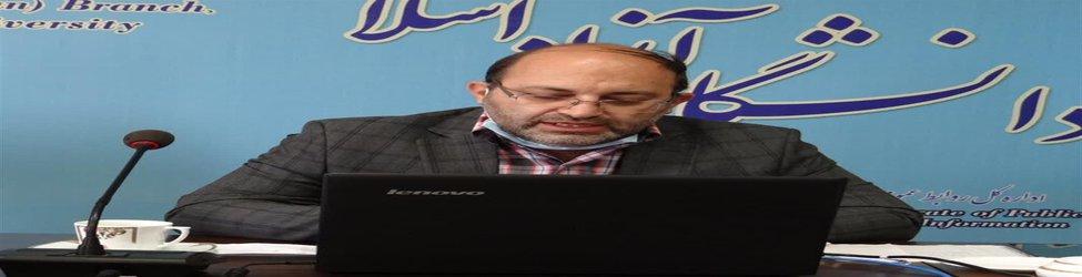 دکترنجفی خبر داد؛ خیز واحدهای دانشگاهی استان اصفهان برای توسعه طرح پویش - ۱۴۰۰/۰۱/۱۵