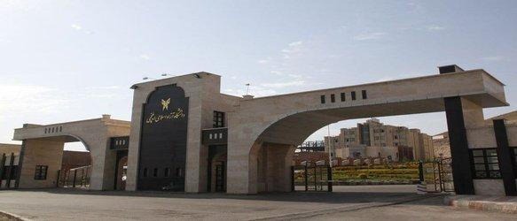 دانشگاه آزاد اسلامی واحد ایلخچی | ارتباط موثر با صنعت
