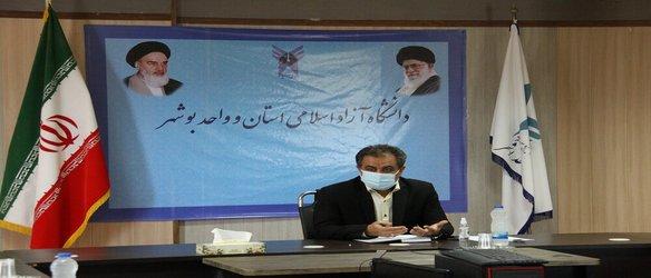توسعه تواناییهای «IT» و «ICT» دانشگاه آزاد اسلامی بوشهر متناسب با شرایط روز جامعه