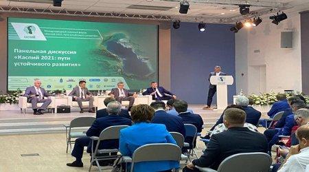 نشست مجازی انجمن علمی بین المللی حوزه ی دریای خزر ۲۰۲۱ برگزار شد
