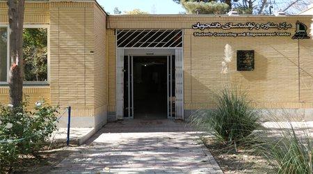 فعالیت مرکز مشاوره و توانمند سازی دانشجویان دانشگاه فردوسی مشهد در زمان برگزاری امتحانات دانشجویی