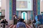 برگزاری مراسم بزرگداشت سالروز عروج ملکوتی حضرت امام خمینی(ره) بنیان گذار کبیر انقلاب اسلامی