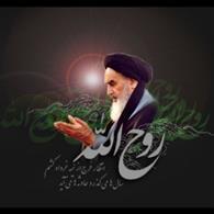 پیام تسلیت رئیس واحد نور به مناسبت سالروز رحلت امام خمینی ره