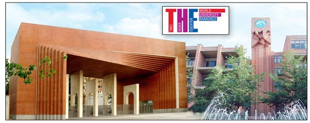 درخشش دانشگاه صنعتی شریف در آخرین رتبهبندی دانشگاههای آسیایی تایمز