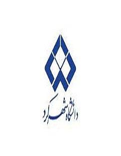 هفته نامه خبری دانشگاه شهرکرد