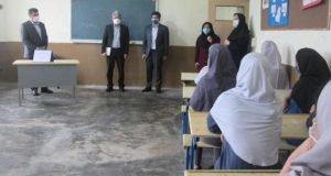 برگزاری جلسههدایت تحصیلیدانش آموزانبا حضوررئیس اداره آموزش های رسمی مرکزتحقیقات و آموزش گلستان