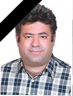بزرگداشت اولین سالگرد درگذشت همکارمان، مرحوم غلامرضا عبادوز در مرکز تحقیقات خوزستان