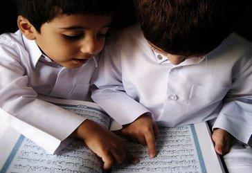 نشست «ارائه مفاهیم دینی و قرآنی برپایه رشد درک دینی کودکان و نوجوانان»