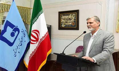 دعوت دانشگاهیان استان برای حضور پرشور در انتخابات
