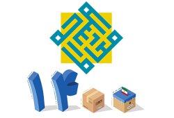 ملت ایران پیروز انتخابات ۱۴۰۰
