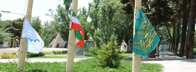 آیین اهتزاز پرچم مزین به نام حضرت امام رضا (ع) و جشن میلاد در دانشگاه