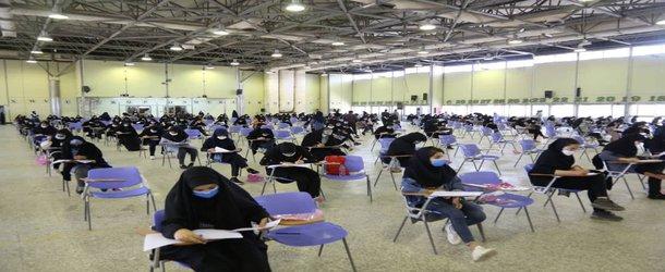 برگزاری آزمون سراسری سال ۱۴۰۰ دانشگاهها و موسسات آموزش عالی کشور در...