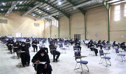 رقابت ۸۲ داوطلب آزمون جامع دکتری در دانشگاه آزاد اسلامی شهرکرد
