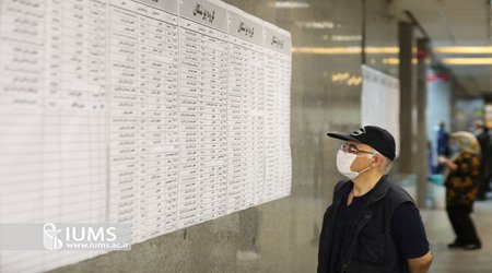 نتایج انتخابات هشتمین دوره انتخابات نظام پزشکی تهران تغییر نکرد