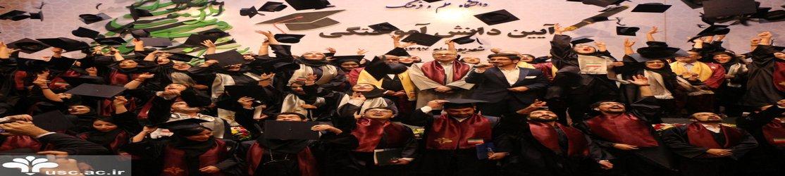 شهریه دانشگاههای غیر انتفاعی در ایام کرونا