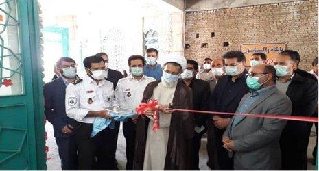 افتتاح پایگاه واکسیناسیون کرونا در مصلای امام خمینی (ره) شهرکرد