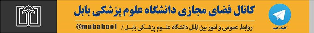 تنها مدرک معتبر واکسیناسیون ایران، کارت دیجیتال صادرشده از سوی وزارت بهداشت است