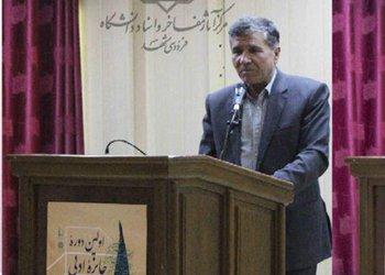 اولین جایزه ادبی استاد محمد قهرمان به اصفهان رفت