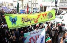 حضور اعضای هیأت رییسه ،استادان ،کارکنان ودانشجویان دانشگاه آزاداسلامی اراک در راهپیمایی یوم الله۲۲ بهمن۹۶