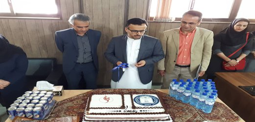 The RAHSA center was officially established on July 26, 2018
