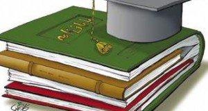 گزارشی از عناوین طرح های تحقیقاتی و پایان نامه های دانشجویی سازمان زندان ها و اقدامات تامینی و تربیتی کشور