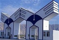 جلسه فوق العاده هیات امنای دانشگاه آزاد اسلامی به ریاست دکتر ولایتی برگزار شد + جزئیات مصوبات