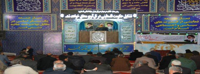 سخنرانی ریاست دانشگاه نیشابور در مراسم نماز جمعه