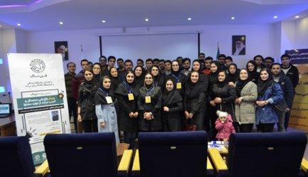 دومین رویداد فنتاک در دانشگاه برگزار شد