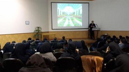 افتتاحیه دوره آموزش عملی کارشناسان جدیدالاستخدام جهادکشاورزی کرمانشاه در حوزه تولیدات گلخانه ای توسط مرکز تحقیقات و آموزش کشاورزی و منابع طبیعی کرمانشاه