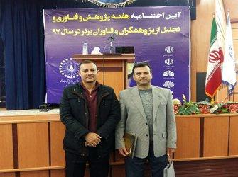 انتخاب عضو هیئت علمی پژوهشکده خرما و میوه های گرمسیری به عنوان پژوهشگربرتر مراکز تحقیقاتی استان خوزستان
