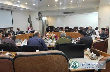 نوزدهمین جلسه کمیته راهبری دفتر همکاریهای مشترک شرکت فولاد مبارکه و دانشگاه اصفهان