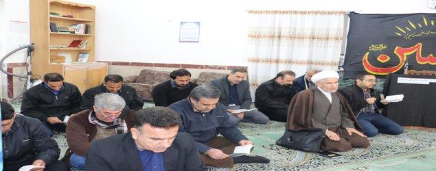 برگزاری مراسم زیارت عاشورا و عزاداری به مناسبت شهادت حضرت فاطمه (س) در مرکز تحقیقات و آموزش کشاورزی و منابع طبیعی صفی آباد