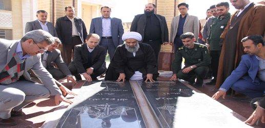 همایش فجر فاطمی در دانشکده نفت آبادان برگزار شد